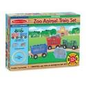 0643-Zoo-Animal-Train-Set-by-Melissa--Doug_126111A.jpg
