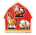 2054-Barnyard-Animals-Jumbo-Knob-Puzzle-by-Melissa--Doug_65055A.jpg