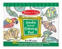4200-Jumbo-Coloring-Pad--Animals-11-x-14-by-Melissa--Doug_158172A.jpg