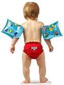 AppleCheeks-Size-1-Washable-Swim-Diaper-Choose-Color-PARENT_182626A.jpg