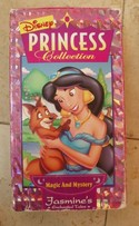 Disney-Princess-Collection-Jasmines-Enchanted-Tales_153264A.jpg