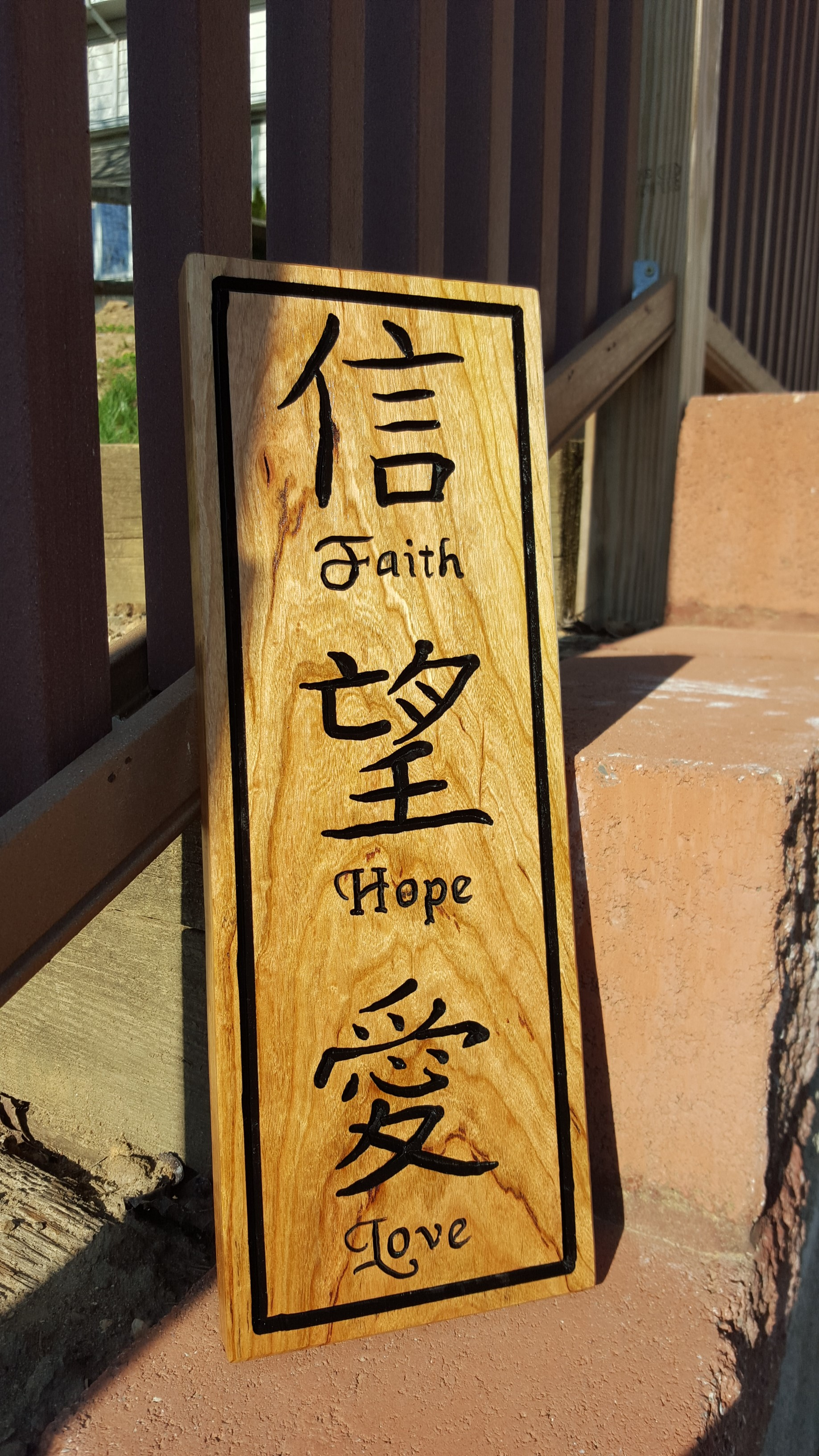 Handmade Routed Sign Wood Japanese Chinese Kanji English Faith Hope ...