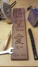 Handmade-Routed-Sign-Wood-Japanese-Chinese-Kanji-English-Faith-Hope-Love-Walnut_192006B.jpg