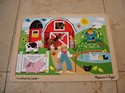 Melissa--Doug-12-Piece-Farm-Fun-Puzzle_203519A.jpg