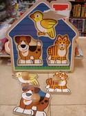 Melissa--Doug-Jumbo-Knob-Puzzle-House-Pets-2055_183718A.jpg