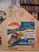 Melissa--Doug-Jumbo-Knob-Puzzle-House-Pets-2055_183718B.jpg