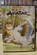 Nickelodeon-Avatar-The-Last-Airbender-DVD-Book-1-Water-Volume-2-and-3-DVD-Set_194396A.jpg