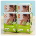 gDiapers-Disposable-Inserts-Biodegradable-Choose-Size_162379B.jpg