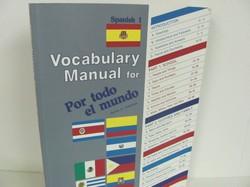 A Beka Spanish 1 Used Spanish, Vocabulary Manual