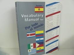 A Beka Spanish Used Spanish, Vocabulary Manual