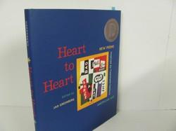 Abrams Heart to Heart Art
