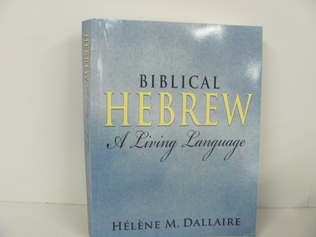 Biblical-Hebrew-A-Living-Language-bw_283141A.jpg