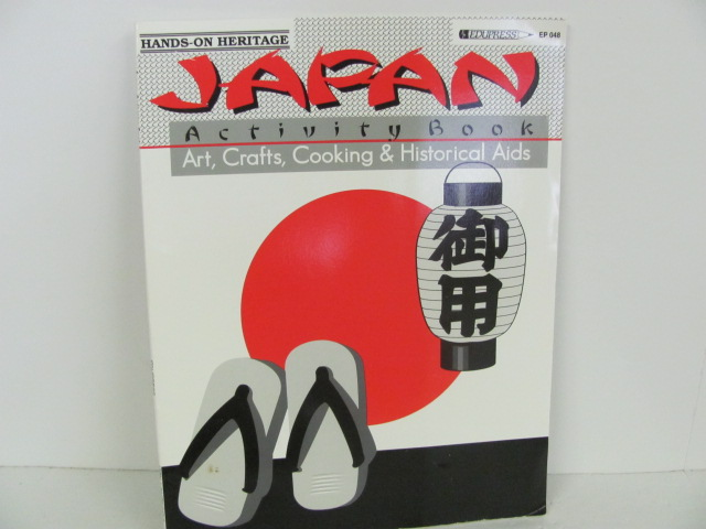 Edupress-Activity-Book-Japan-Gr-2-6--Used-Foreign-Language_289223A.jpg