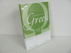 Open Texture Elementary Greek Used CD Audio