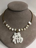 Miriam-Haskell-Goldtone-Mother-of-Pearl-Chinese-Good-Luck-Pendant-Necklace_34156A.jpg