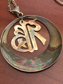 Vintage-Sterling-Silver-Etched-Jappaned-Pendant-Fu-Good-Luck-Dangle-Necklace-18_34618D.jpg