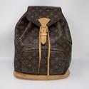 Louis-Vuitton-Misc.-Accessory_781492A.jpg