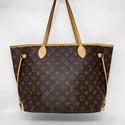 Louis-Vuitton-Misc.-Accessory_781496A.jpg