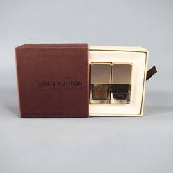 LOUIS VUITTON Gold & Brown Nail Polish Set